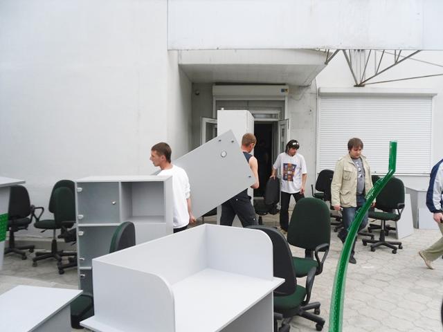 план переезда офиса образец - фото 2